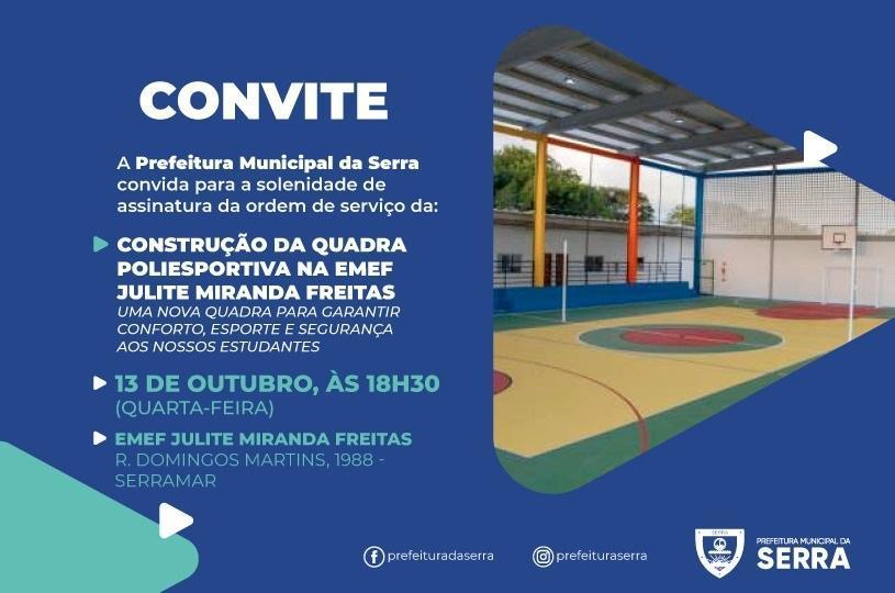 EMEF Julite Miranda Freitas terá nova quadra de esportes