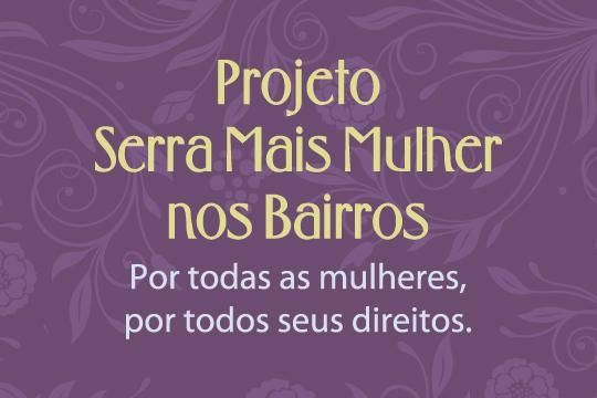 Dia D para mulheres de Planalto Serrano nesta quinta (02)